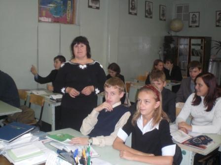 учитель географии: Т.В.Докуз
