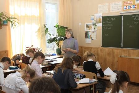 учитель нач.классов: О.Н Еремина