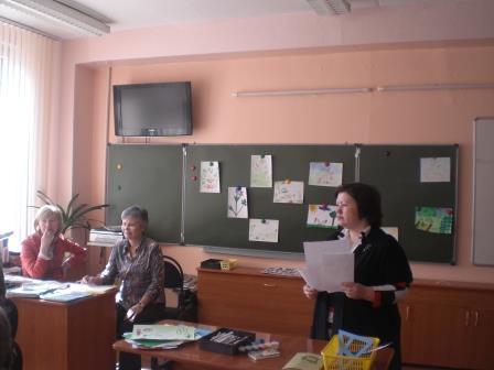 учитель географии: Т.И.Нестерова