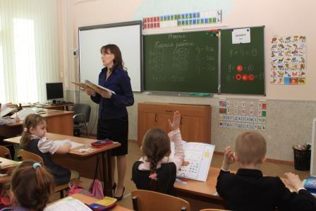 учитель нач.классов: Л.В. Ванчурова
