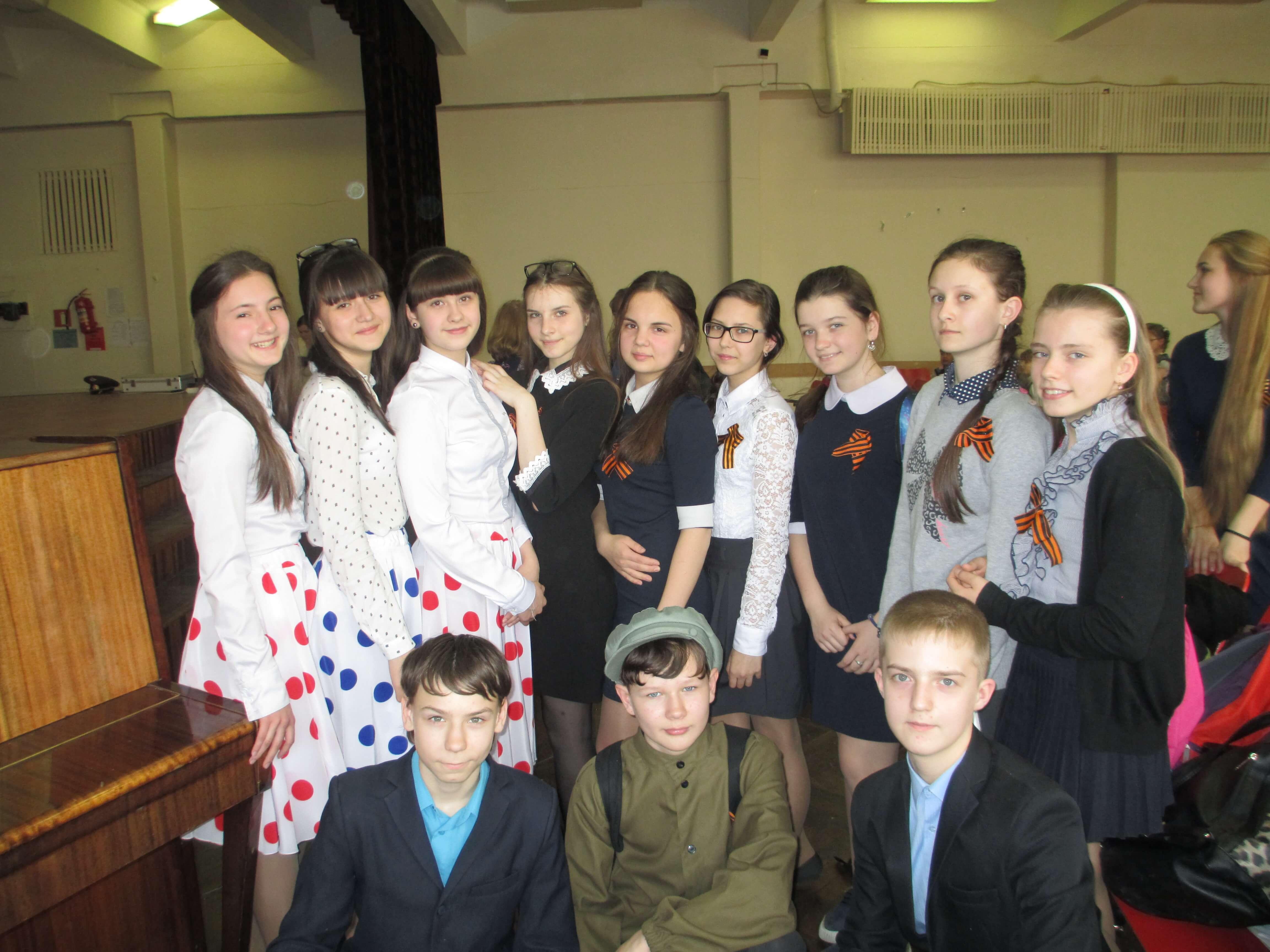 Екатеринбург гдз школа 128